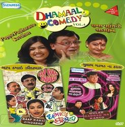 DHAMAAL COMEDY VOL 4 DVD