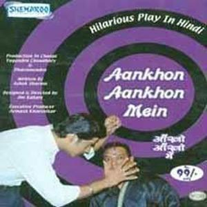 Aankhon Aankhon Main (Hindi Play) VCD