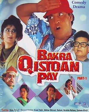 BAKRA QISTOAN PAY (PART 1) DVD