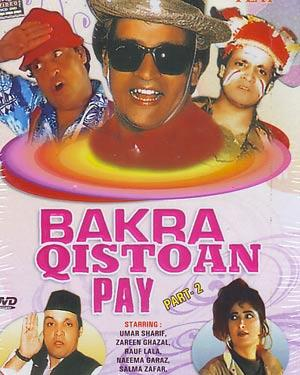 BAKRA QISTOAN PAY (PART 2) VCD