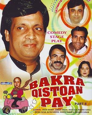 BAKRA QISTOAN PAY (PART 4) VCD