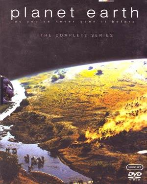 PLANET EARTH - The Complete BBC Series. DVD