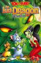 Tom and Jerry & The Lost Dragon DVD