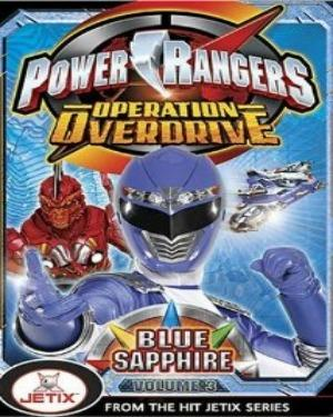 Power Rangers Operation Overdrive (Combo pack) DVD poster