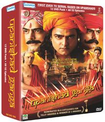 Upanishad Ganga 12 DVD Pack. All 52 Episodes  tvserial