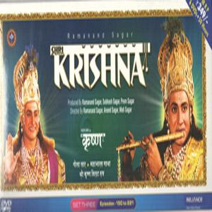 Shri Krishna Set Three (Episode 150 to 221) poster