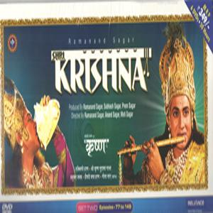 Shri Krishna Set Two (Episode 77 to 149) poster