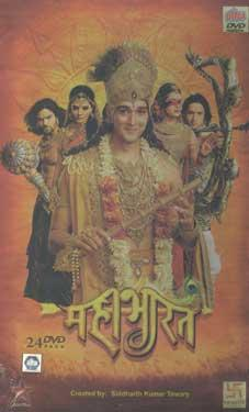 Mahabharat ( new Colour TV Serial) poster