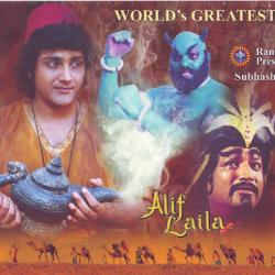 ALIF LAILA TV SERIAL -  VOL-1 to20 (EPISODES-1 to 143) poster
