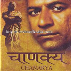 (Episode-8) Chanakya
