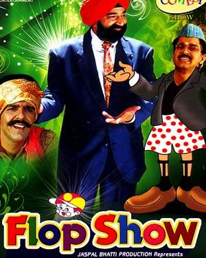 FLOP SHOW - TV Serial poster