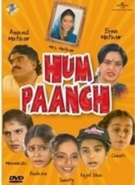 Hum Paanch - Vol.1 poster