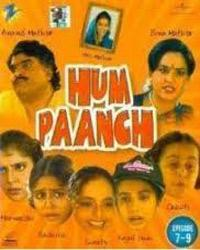HUM PAANCH - VOL.3 poster