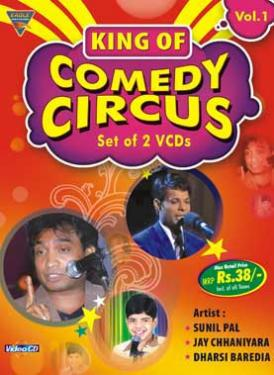 KING OF COMEDY CIRCUS - VOL 1 poster