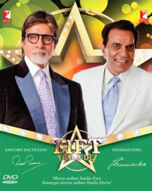LIFT KARA DE-  Amitabh Bachchan & Dharmendra  tvserial