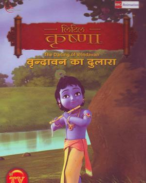 LITTLE KRISHNA - VRINDAVAN KA DULARA  (HINDI) poster