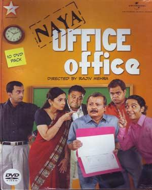 Naya Office Office VCD