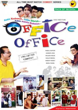 OFFICE OFFICE-TV SERIES poster