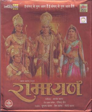 RAMAYAN (NEW) DVD SET AS SEEN ON NDTV IMAGINE DVD