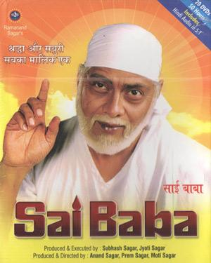 SAI BABA Set 1  - Episodes 1 to 72 poster