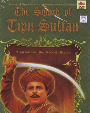 THE SWORD OF TIPU SULTAN - T.V.Serial poster