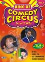 KING OF COMEDY CIRCUS - VOL 1 VCD