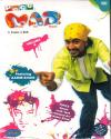 MAD VOL 4 DVD