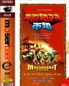 MAHABHARAT KATHA - Story of Barbarik and Veer Babhruvahan  - TV Serial VCD