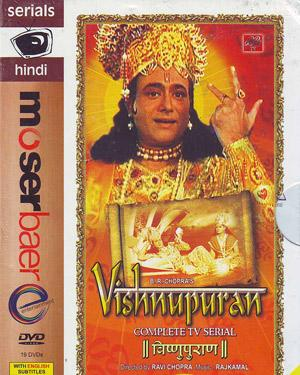 Vishnupuran Set-1(Vol-1 to 19) poster