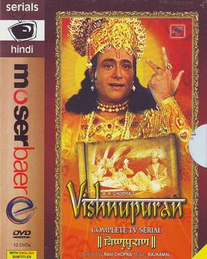 Vishnupuran Set-2(Vol-20 to 31) DVD