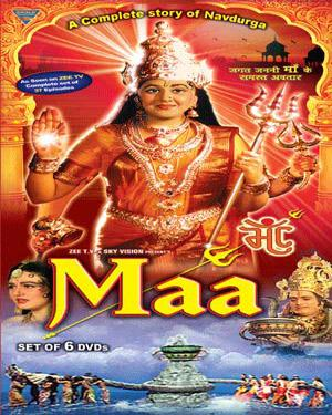 Maa-A Complete Story Of Navdurgah  poster