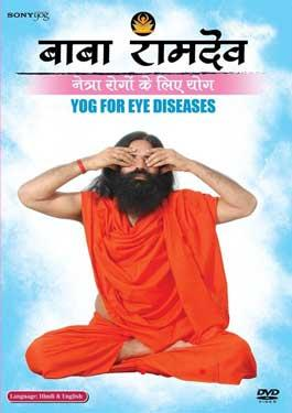 Yog For Eye Diseases / Netra Rog Ke Liye poster