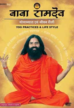 Yog Practices And Life Style / Jeevan Shaili poster