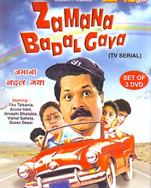 ZAMANA BADAL GAYA TV SERIAL 3 DVD SET poster
